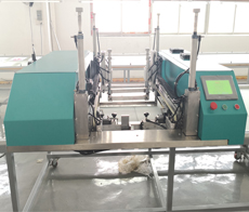 Patent Table Screen Printer Launched